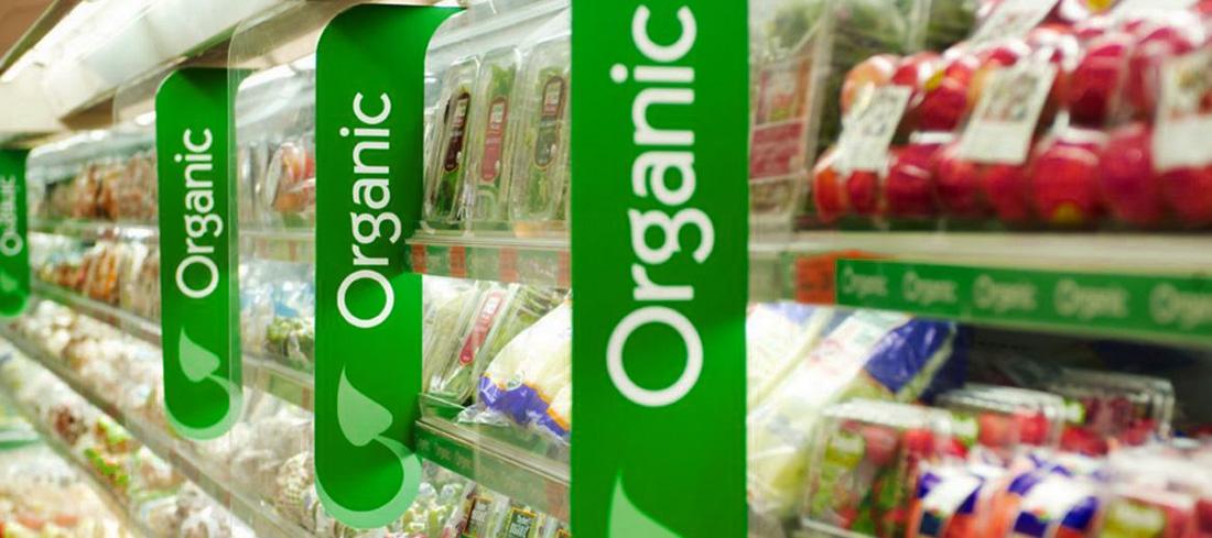Сертификация органической продукции