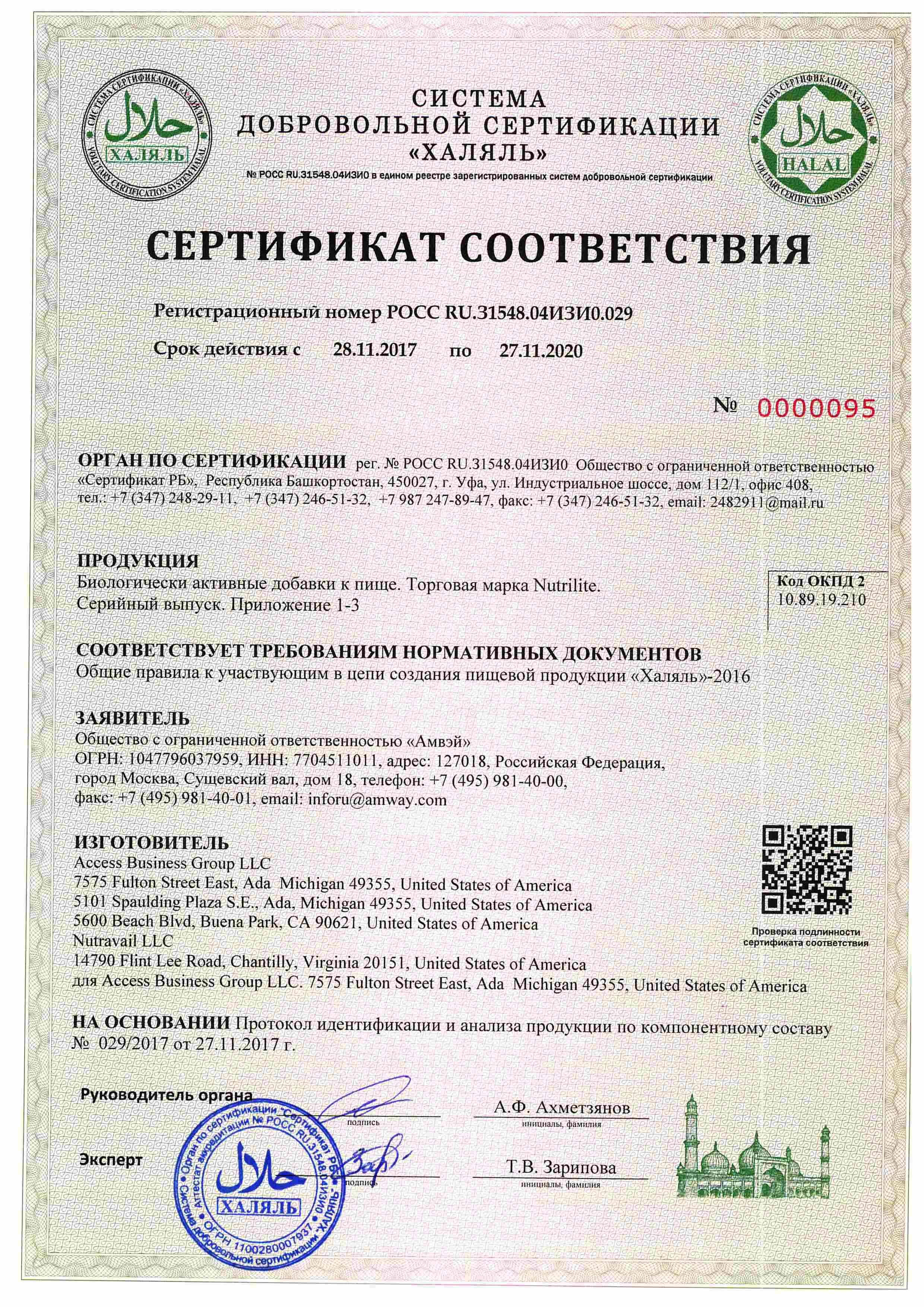 Техносервис сертификация структура стандарта исо 9001 2008